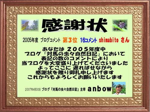 Dai3i_1